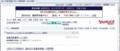 [Yahoo Japan]「広島市長選 2011」Yahoo Japanウェブ検索結果