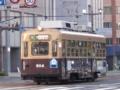 [広島電鉄900形電車]904号車