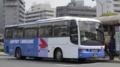 [広交バス]【広島200か・255】