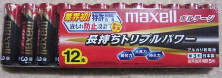 maxell LR6(T) 12P 単3電池12本セット