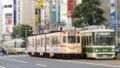 [広島電鉄3800形電車][広島電鉄3000形電車][広島電鉄800形電車]3804編成・3007編成・809号車