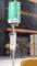 猿猴橋町 電停