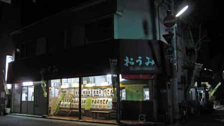 近江誠司 選挙事務所