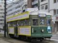 [広島電鉄570形電車]582号車 2011-04-10統一地方選挙仕様