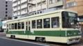 [宇品二丁目][広島電鉄800形電車]811号車