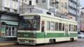 [宇品二丁目][広島電鉄800形電車]814号車
