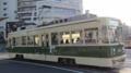 [広島電鉄800形電車]801号車