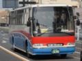 [芸陽バス]【福山230あ36-85】