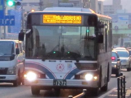 【広島200か12-72】F997
