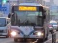 [呉市営バス]【広島200か12-72】F997