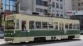 [広島電鉄700形電車]713号車