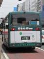 [ボン・バス]【広島200か・159】80015