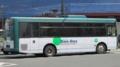 [ボン・バス]80020