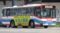 [芸陽バス]【広島22く41-88】