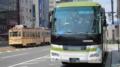 [広島電鉄3000形電車][広電バス]3002編成 /【広島200か11-68】14717