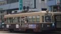 [広島電鉄900形電車]911号車