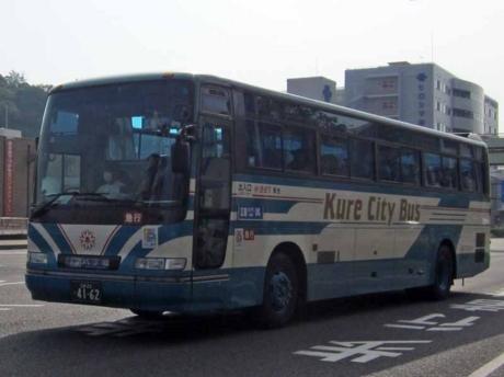 【広島22く41-62】H967