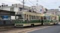[広島電鉄700形電車][広島電鉄800形電車]704号車 / 802号車