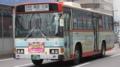 [芸陽バス]【広島230い11-22】