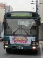 [ボン・バス]【広島200か・163】