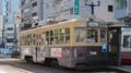 [広島電鉄750形電車]768号車