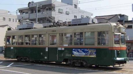 """1903号車""""舞妓"""""""