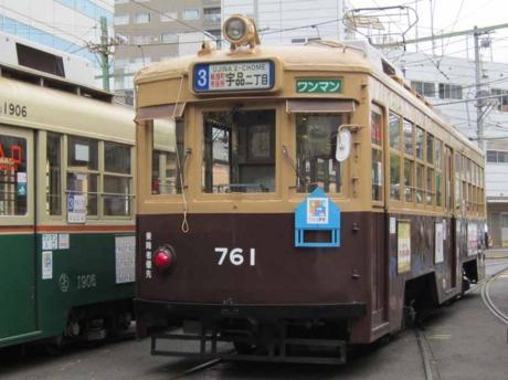 761号車