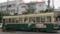 """1908号車""""あらし山"""""""