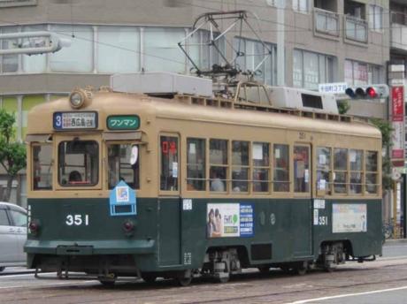 351号車