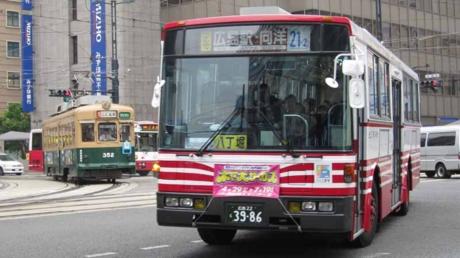 352号車 /【広島22く39-86】