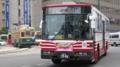 [広島電鉄350形電車][広島バス]352号車 /【広島22く39-86】