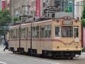 [広島電鉄3000形電車]3005編成