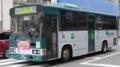 [ボン・バス]【広島200か・156】80013