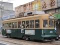 [広島電鉄350形電車]351号車