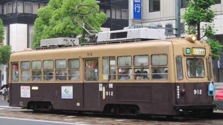 912号車