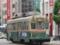 """1913号車""""嵯峨野"""""""