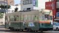 """[広島電鉄1900形電車]1914号車""""平安"""""""