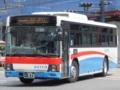 [芸陽バス]【広島200か・973】