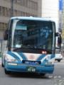 [呉市営バス]【広島22く41-60】