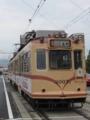 [広島電鉄3000形電車]3007編成