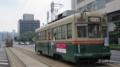 """[広島電鉄700形電車][広島電鉄1900形電車]713号車 / 1911号車""""祇園"""""""
