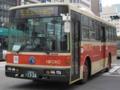 [広交バス]【広島200か13-26】
