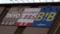 「life stage TAIYO」「ファッションセンターしまむら」の看板