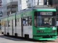 [広島電鉄3950形電車]3952編成