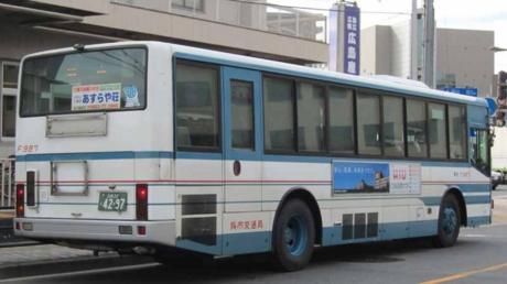 【広島22く42-97】F987