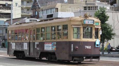 762号車