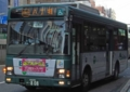 [ボン・バス]【広島200か・808】80041