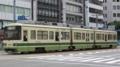 [広島電鉄3800形電車]3805編成