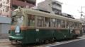 """[広島電鉄1900形電車]1901号車""""東山"""""""