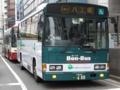 [ボン・バス]【広島200か・688】